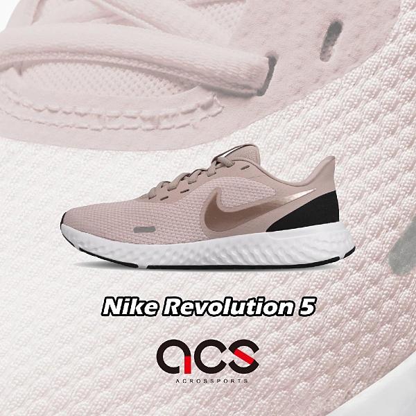 Nike 慢跑鞋 Wmns Revolution 5 粉紅 白 女鞋 運動鞋 【ACS】 BQ3207-600