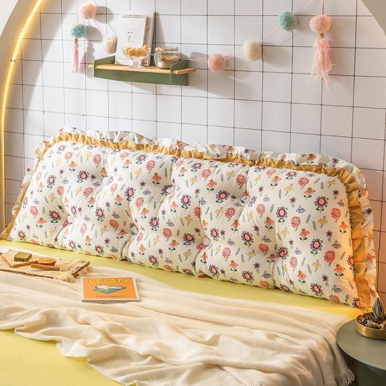 床頭靠墊 韓版全棉床頭板大靠墊軟包可拆洗床上全棉大靠背沙發長靠枕床靠背T