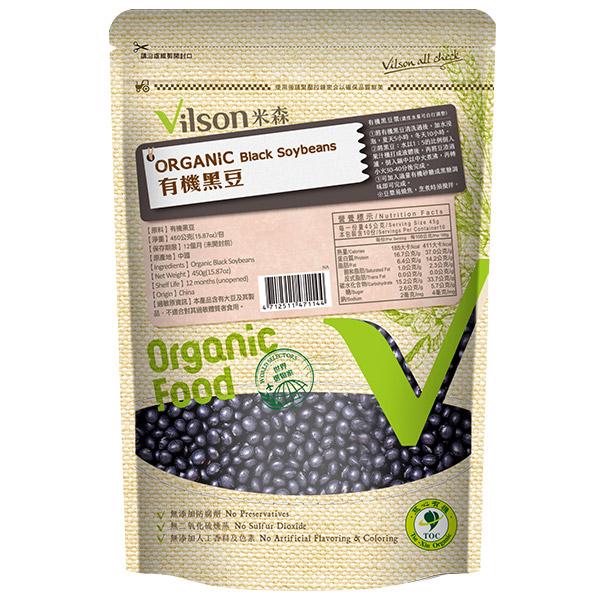 【米森 vilson】有機黑豆(450g/包)☆
