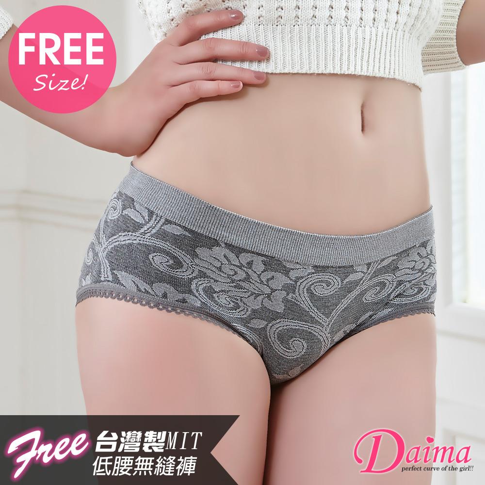 台灣製MIT舒適貼合棉質低腰無縫內褲-6色可選【Daima黛瑪】