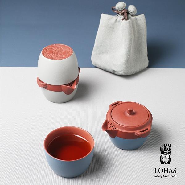 限時贈菩提葉茶濾 陸寶茶器 如魚得水隨手泡-經典藍/質感灰 一壺一杯一攜行布袋+活水球 新品上市