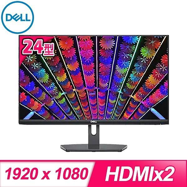 【南紡購物中心】DELL 戴爾 S2421NX 24型 IPS 超薄邊框液晶螢幕《原廠三年保固》