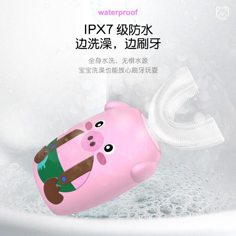 兒童芽刷U型電動U形硅膠自動聲波寶寶2-6-12歲