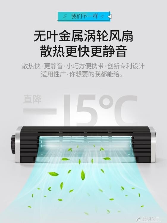 筆記本散熱器-筆記本散熱器游戲本戰神拯救者15.6寸電腦外置式17寸水冷靜音底座  YYS