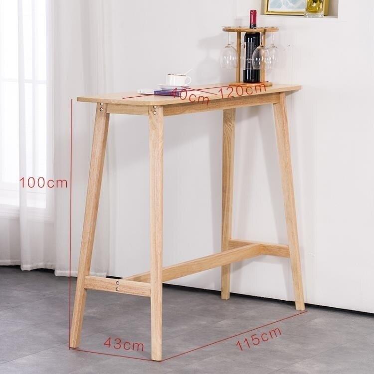 北歐實木小吧臺桌椅組合家用簡約高腳長條桌客廳靠牆酒吧臺咖啡桌