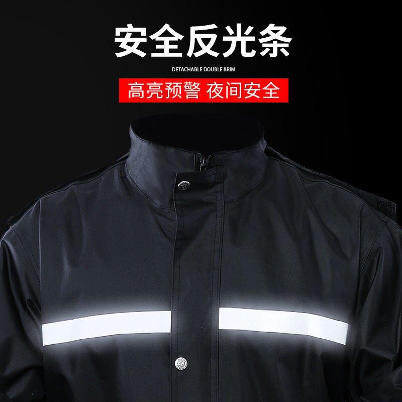 雨衣成人男女士單件雨衣上衣加厚騎行徒步防暴雨摩托