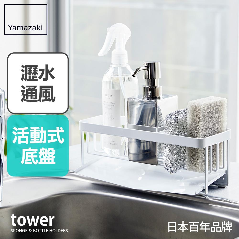 tower海綿瓶罐置物架(白)/新品上市9折/滿兩千折200/滿四千折400/滿八千折1000