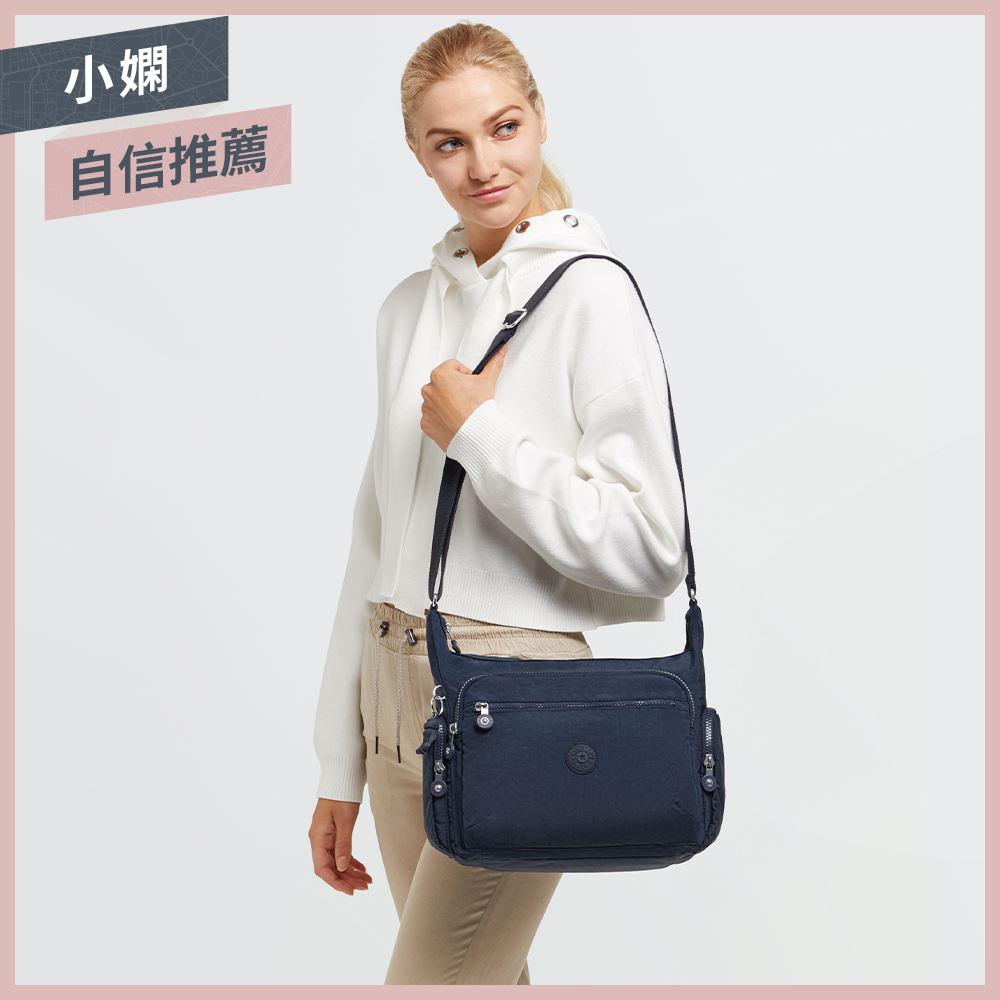 經典普魯士藍多袋實用側背包-GABBIE