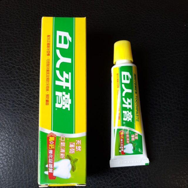 現貨#白人牙膏#30公克裝#MIT#立出