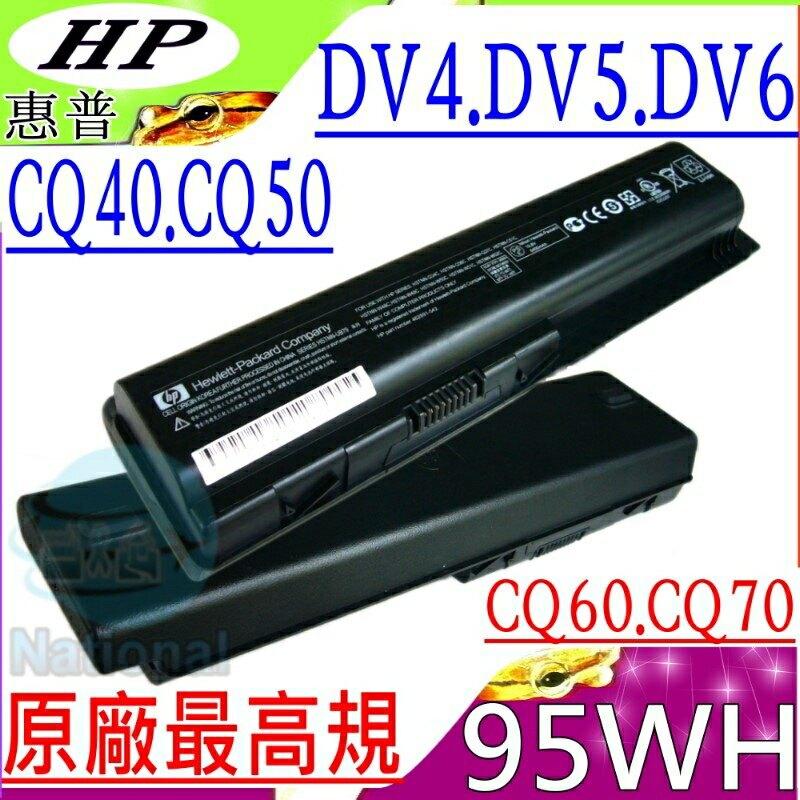 HP 電池(原廠最高規)- HSTNN-LB79 惠普 CQ40,CQ50,CQ60,CQ70,DV4,DV5,DV6,G50,G60,G61,G70,G71,DV4T,DV4Z,DV4T-1000,