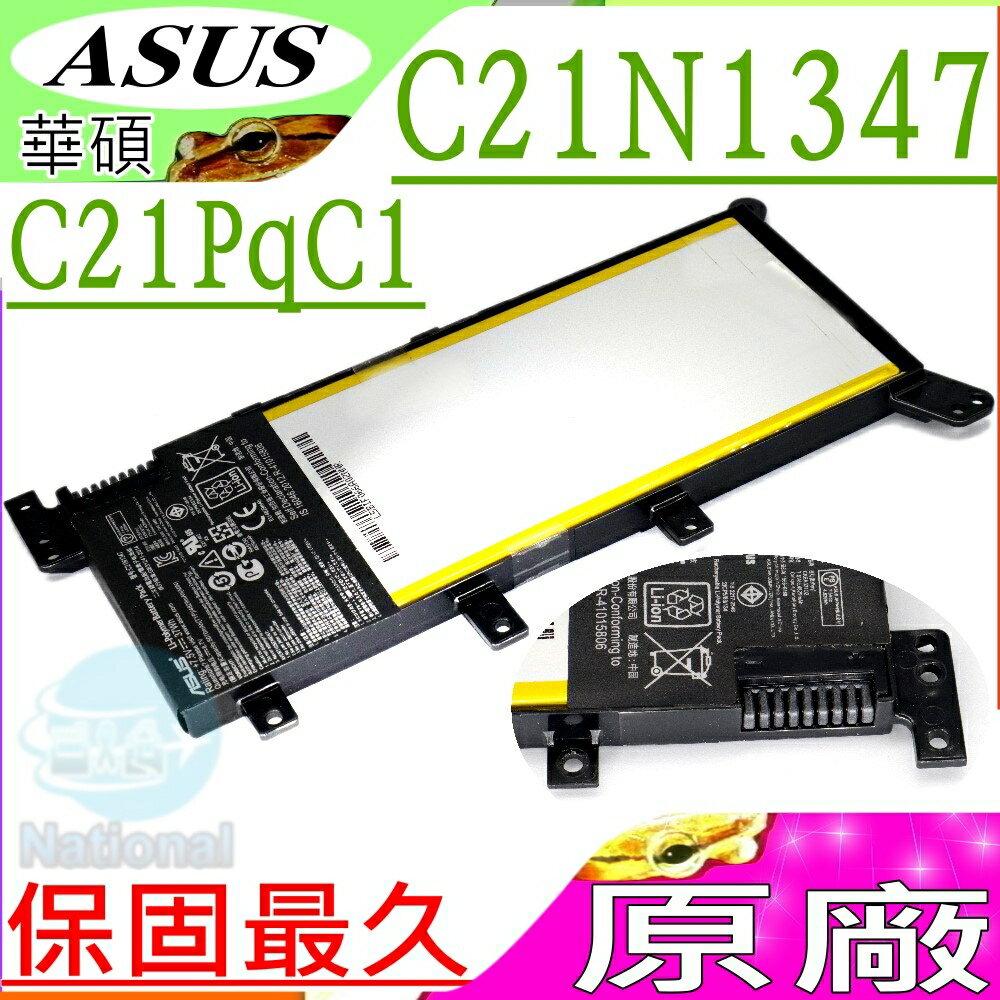 ASUS C21N1347,A555,F555 電池(原廠)-華碩 A555LN,A555S,X555YA,Y555YI,X555LF,X555LJ,A555UJ,X554UF,X554UJ,X554