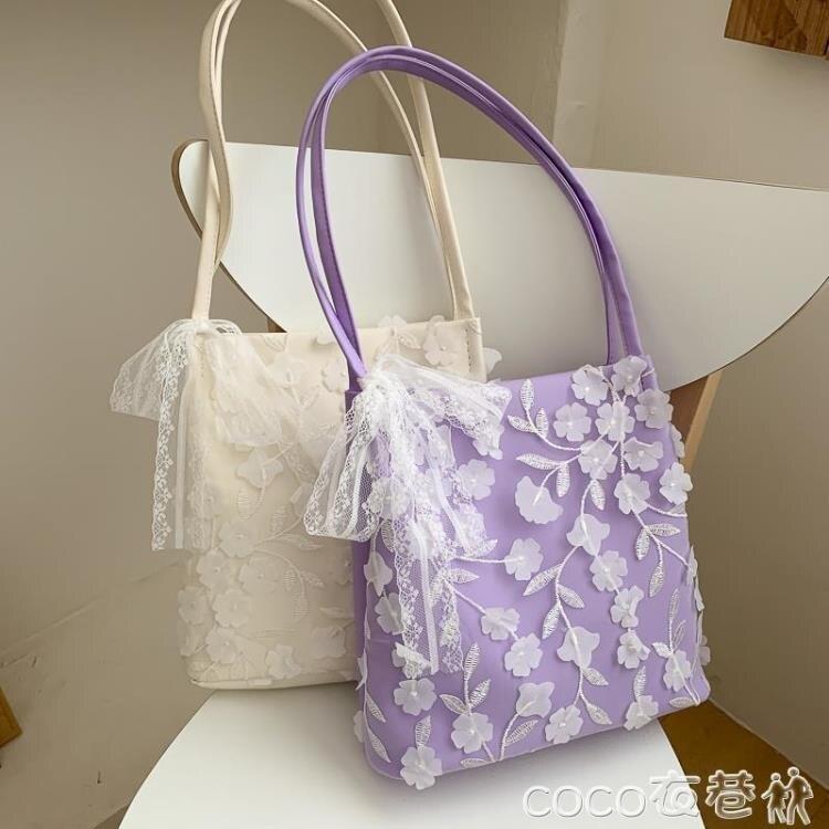 水桶包 秋冬仙女包2021新款潮韓版蕾絲側背包手提包大容量水桶學生上課書【居家家】