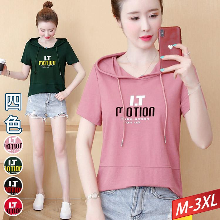 現貨出清 - I.T英文印花T恤(4色) M~3XL【973779W】-流行前線-