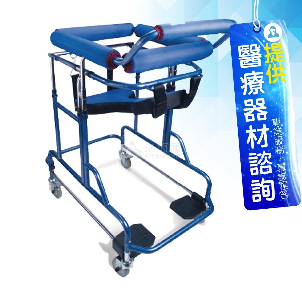 來而康 必翔銀髮 機械式助行器 JXRW-001 復健助行車 身心障礙補助