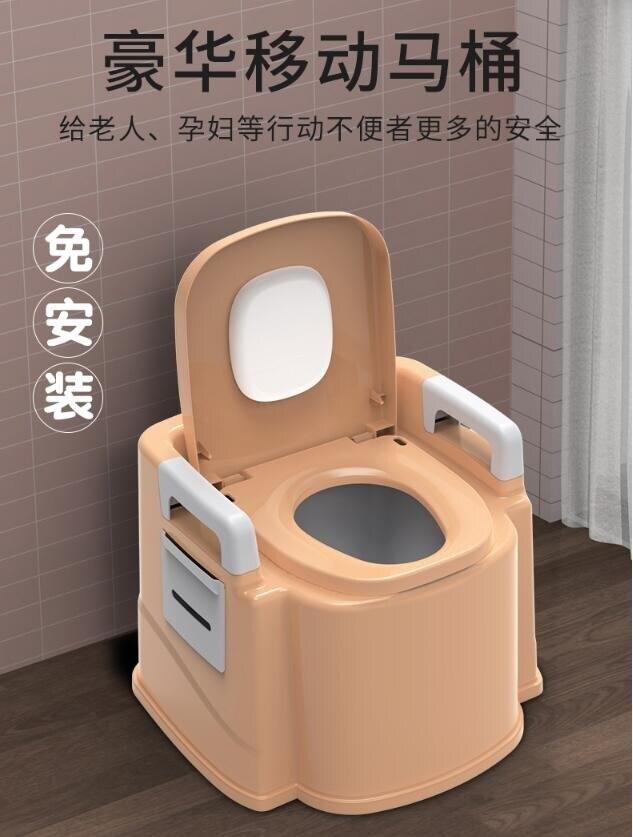 老年人馬桶家用孕婦坐便器室內可移動老人病人殘疾人大便椅臥室娜娜小屋