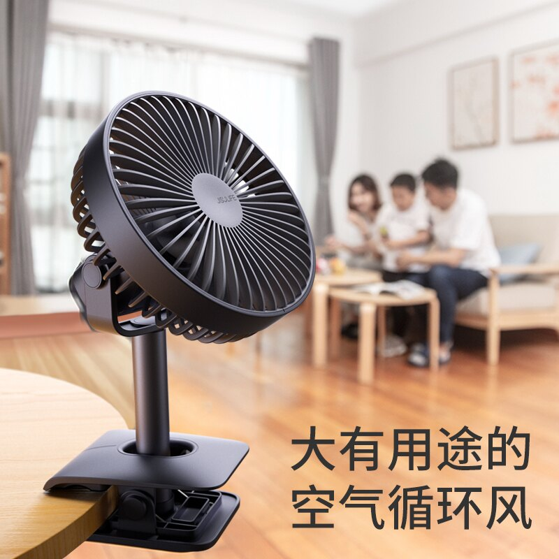 超靜音辦公室桌上桌面大風力床頭家用迷你usb電扇用