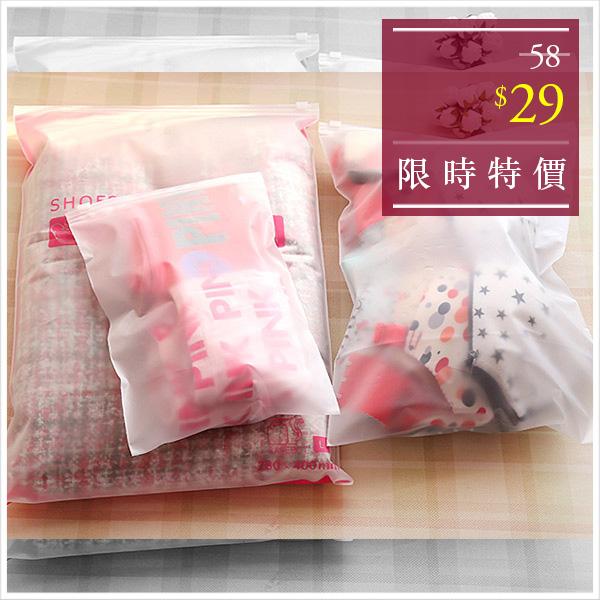 天藍小舖-防水密封旅行衣物收納袋-共5色-$29【A11110268】