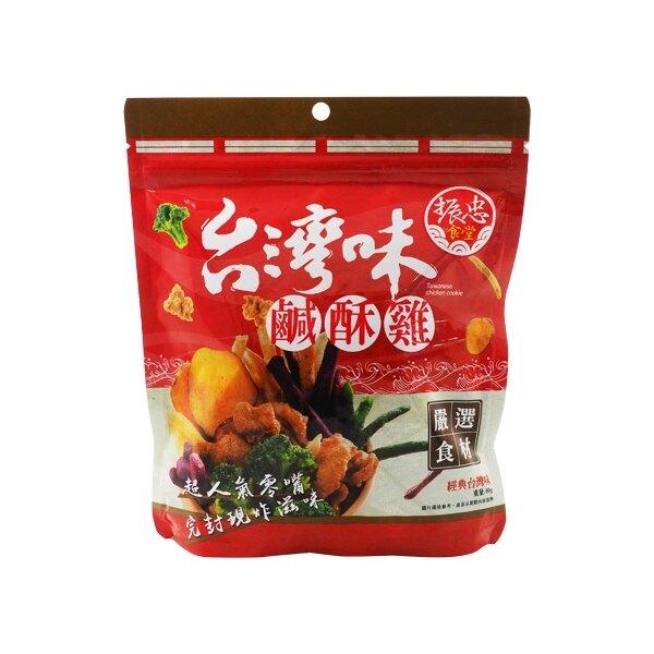 振忠食堂 台灣味鹽酥雞(80g)【小三美日】◢DS000081