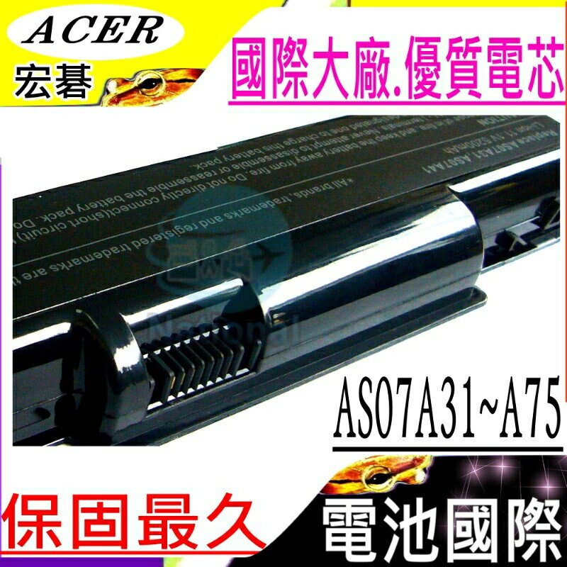 ACER 電池-宏碁 電池-ASPIRE 5735,5735Z,4715,5738,5738ZG,5335,AS07A71 AS07A32,AS07A41,AS07A42, AS07A51