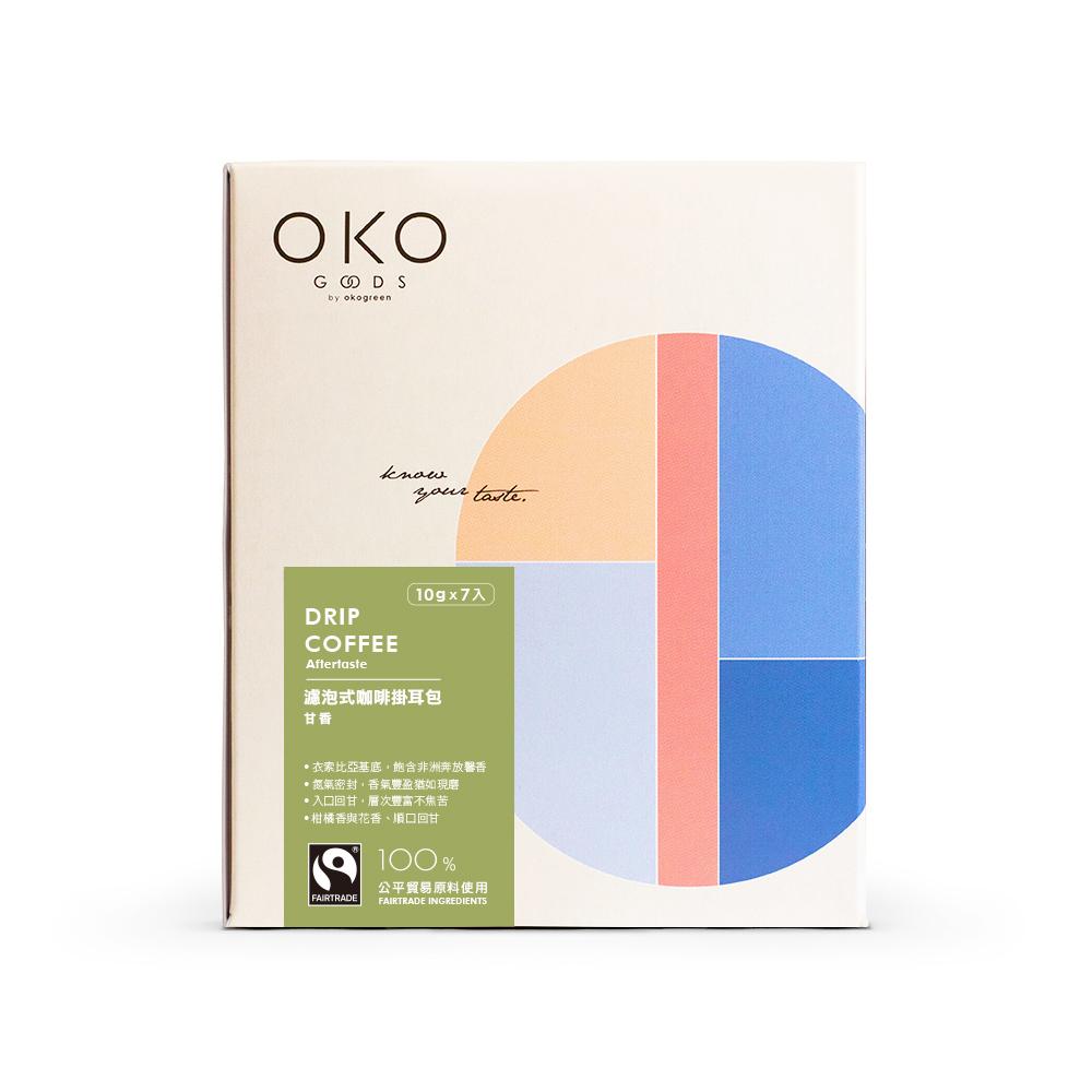 【OKO】濾泡式咖啡掛耳包7入-甘香綠(10g x 7入)