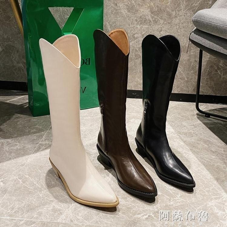 長靴 白色長筒靴女靴子秋冬復古高跟鞋粗跟尖頭長靴高筒西部牛仔靴-免運-【(如夢令感恩回饋-新年好物)】