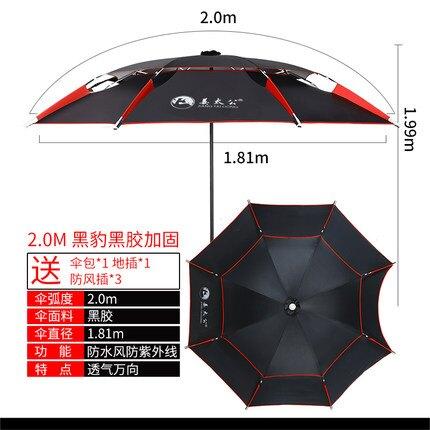 釣魚傘 釣魚傘2.4米大釣傘加厚萬向傘防曬防雨傘魚傘T【全館免運 限時鉅惠】