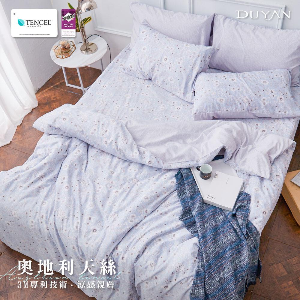 床包被套組(薄被套)-單人 / 奧地利天絲三件式 / 珀希拉恩 台灣製