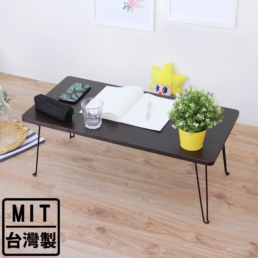愛家寬80x深40x高31/公分-折疊桌/野餐桌/和室桌/矮桌(三色可選)