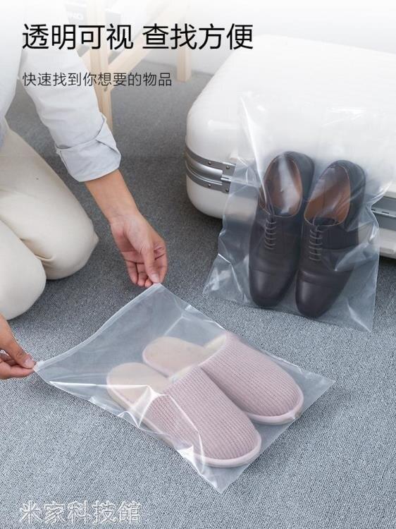 鞋子收納袋 鞋袋子裝鞋子的收納袋旅行透明防塵袋鞋包鞋套防潮神