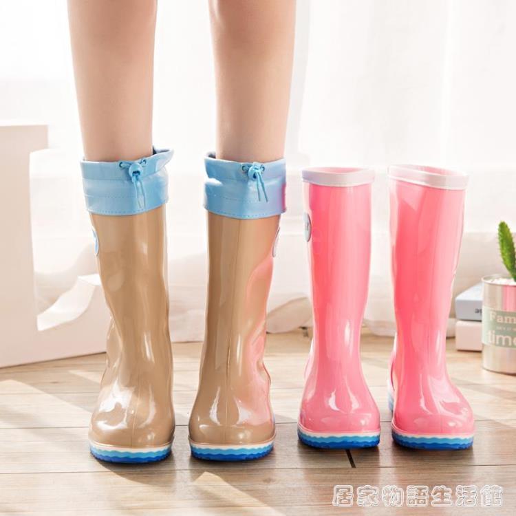 雨鞋女士春秋時尚純色中筒高筒防滑水靴成人防水鞋加絨可拆卸雨靴  新店開張全館五折
