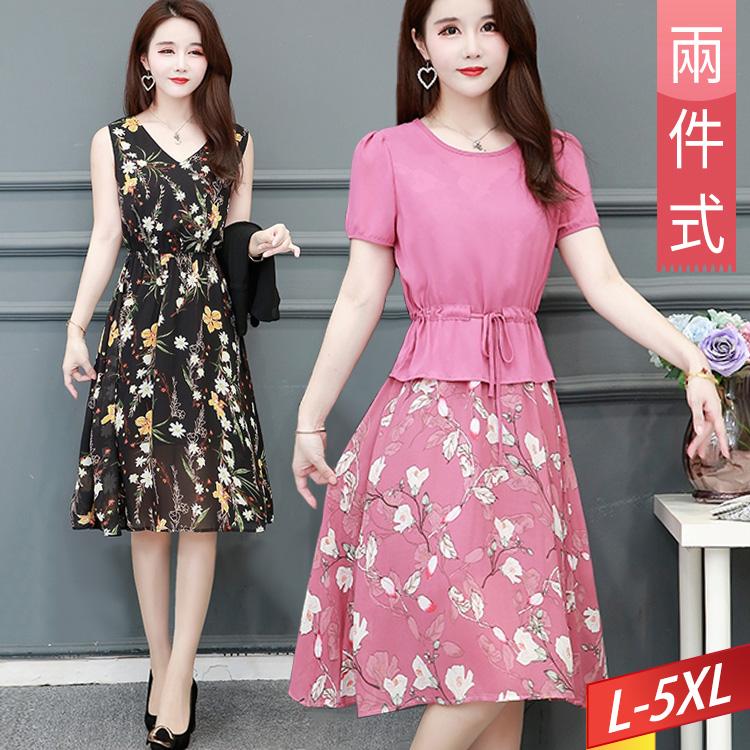 現貨出清 售完不補 抽繩罩衫+背心印花洋裝(2色) L~5XL【583547W】-流行前線-