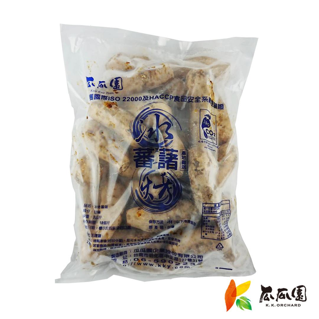 【瓜瓜園】台農57號 黃心冰烤蕃薯(3kg/包)