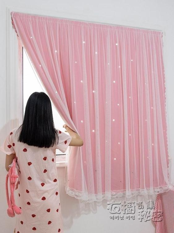 網紅自黏魔術黏貼式窗簾遮光布出租屋臥室飄窗免打孔安裝小窗戶短