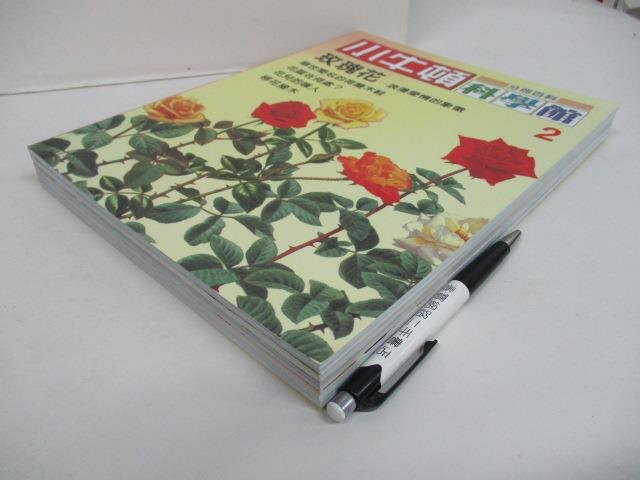 【書寶二手書T9/少年童書_EDE】小牛頓科學館_2~10集間_共5本合售_玫瑰花
