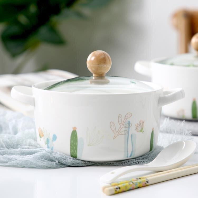 泡麵碗 陶瓷帶蓋單個大號學生宿舍方便麵泡麵杯子碗筷套裝家用湯碗