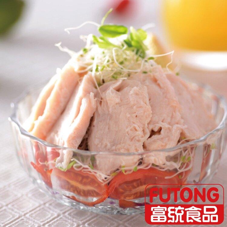 【富統食品★免運組】女神輕鬆吃 《低脂雞胸肉200g*6包+冰烤蕃薯1KG*1》