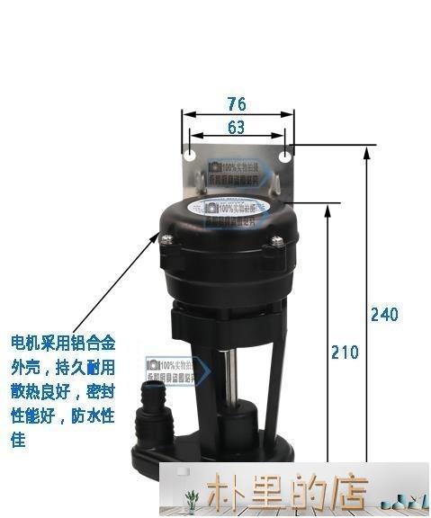 抽水機 通用流水式制冰機抽水泵制冰機排水泵3W6W9W14W制冰機抽水泵馬達