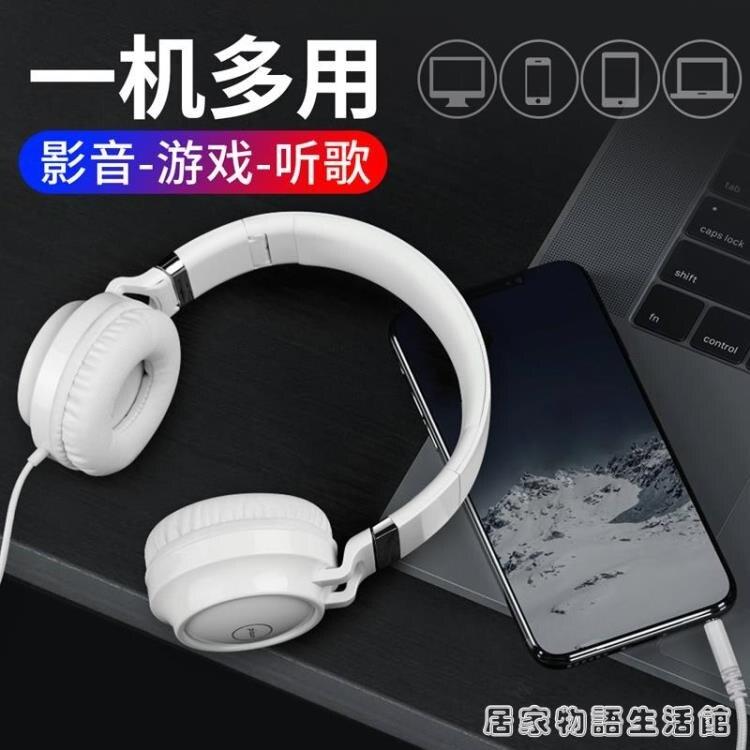 耳機頭戴式女生可愛潮韓版線控游戲k歌帶麥手機電腦通用
