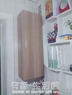 定制簡約吊櫃衛生間儲物壁櫃馬桶邊櫃陽台吊櫃廚房夾縫上牆收納櫃 閒庭美家