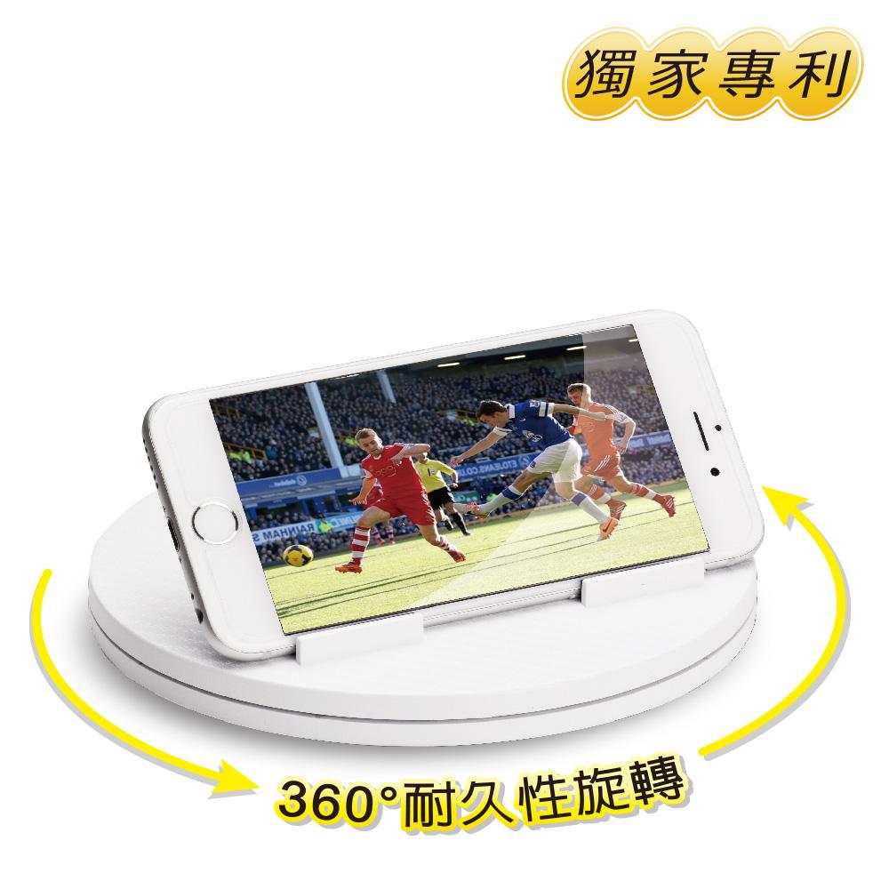 【除舊換新↘4折】N30 360°轉盤式手機平板支架