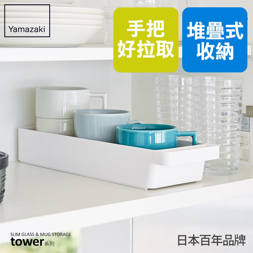 tower餐具收納盒(白)/限時9折/滿兩千折200/滿四千折400/滿八千折1000