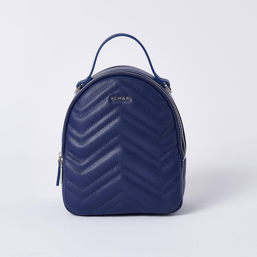 VEMAR優雅細緻貝殼4 WAYS大後背包(寧靜藍)