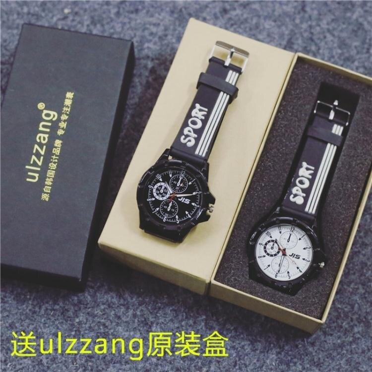 兒童手錶 手錶男學生韓版簡約男孩中學休閒大時尚大表盤初中潮流復古運動