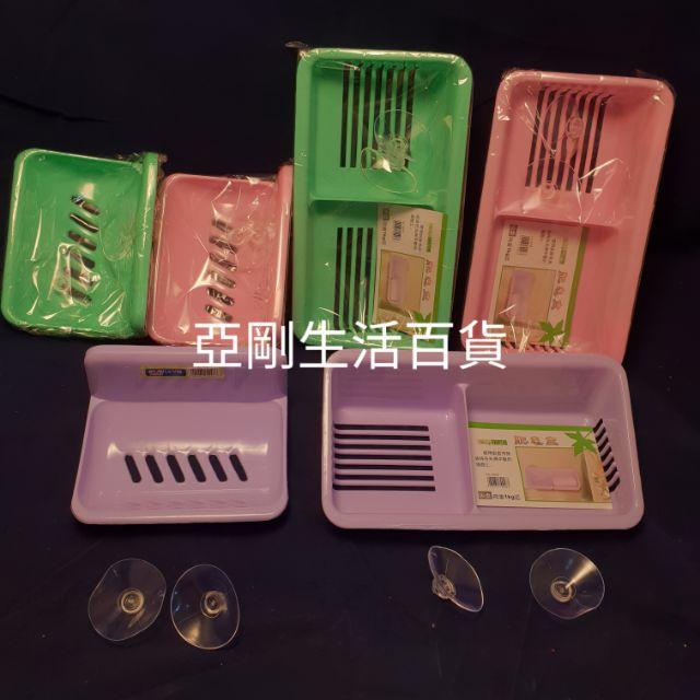 皂盒 吸盤式皂盒 放菜瓜布 濾水 吸玻璃 吸瓷磚 吸不鏽鋼 附吸盤