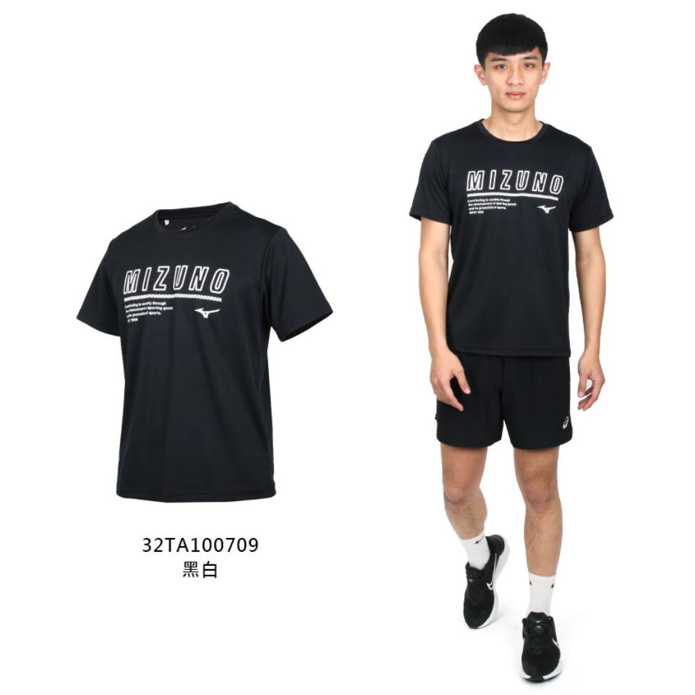 MIZUNO 男短袖T恤(免運 台灣製 吸濕排汗 抗UV 慢跑 咖啡紗 美津濃「32TA100709」≡排汗專家≡