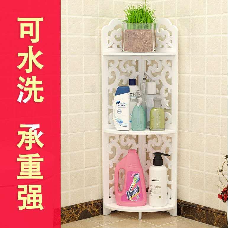 置物架 衛生間置物架浴室落地式轉角收納架廁所洗手間臥室洗漱臺三角架子