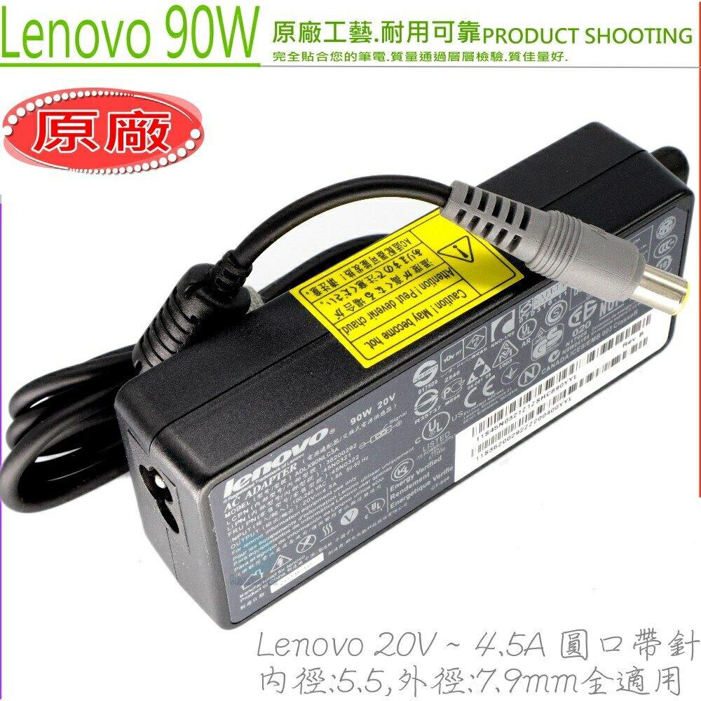 LENOVO 變壓器(原廠)-聯想 20V,4.5A,90W,X100,X100E,X120,X120E,X130,X130E,X131,X131E,X200,X200S