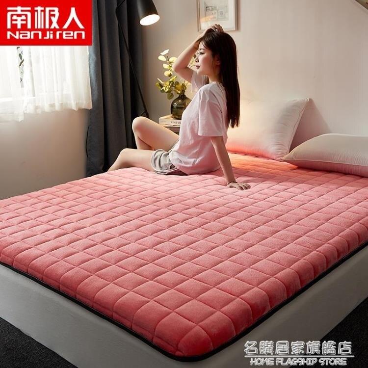 床墊軟墊硬墊褥子墊被加厚床褥薄薄款1.5m墊子雙人家用1.8米x2.0 NMS