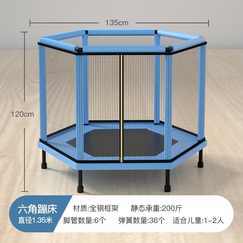 彈跳床 室內蹦蹦床家用兒童跳跳床小孩玩具寶寶帶護網超級小型蹭蹭床『XY12825』