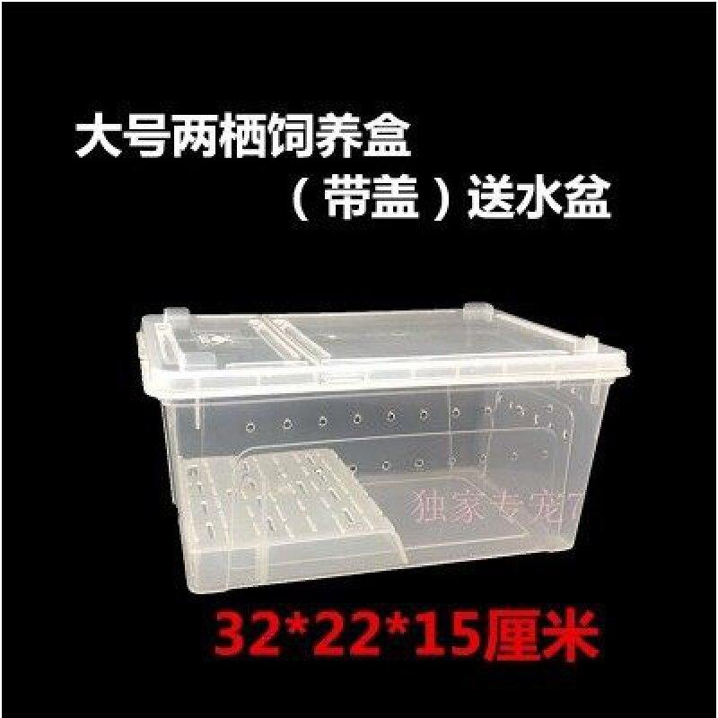 烏龜缸 角蛙飼養盒兩棲飼養箱小烏龜蠑螈蛙帶曬臺造景爬寵飼養盒烏龜缸『XY11159』